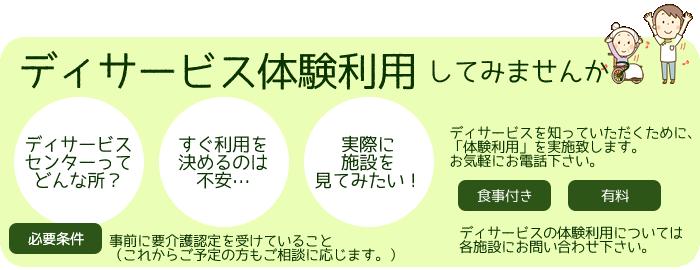 danke_form_001